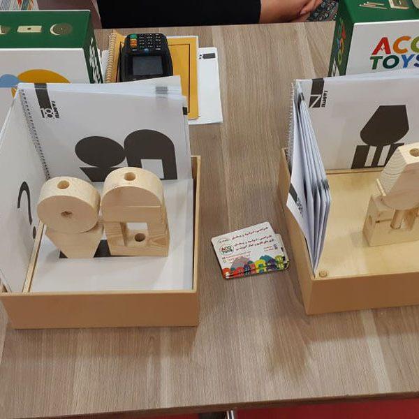 دومین نمایشگاه دنیای اسباب بازی و سرگرمی